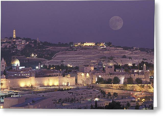 Mount Olives Greeting Cards - Moon Over The Dome Of The Rock Greeting Card by Richard Nowitz
