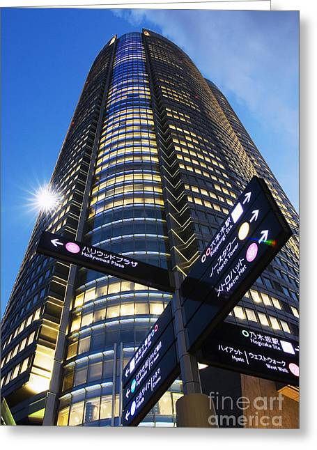 Overhang Greeting Cards - Mori Tower Greeting Card by Bill Brennan - Printscapes