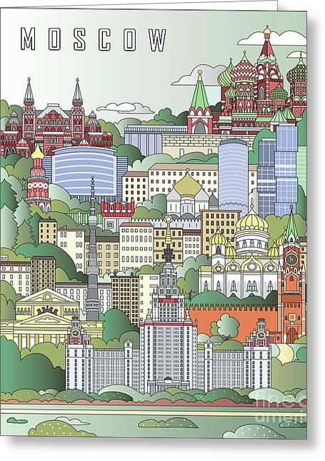 Moscow City Poster Greeting Card by Pablo Romero