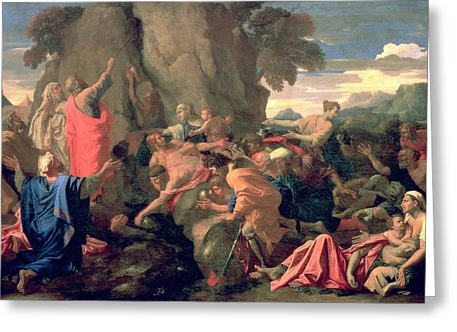 Prophet Moses Greeting Cards - Moses Striking Water from the Rock Greeting Card by Nicolas  Poussin