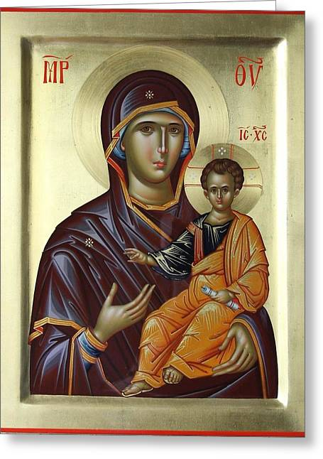 Mother Of God Hodighitria Greeting Card by Daniel Neculae