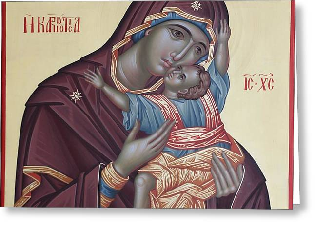 Daniel Neculae Greeting Cards - Mother of God Kardiotisa Greeting Card by Daniel Neculae