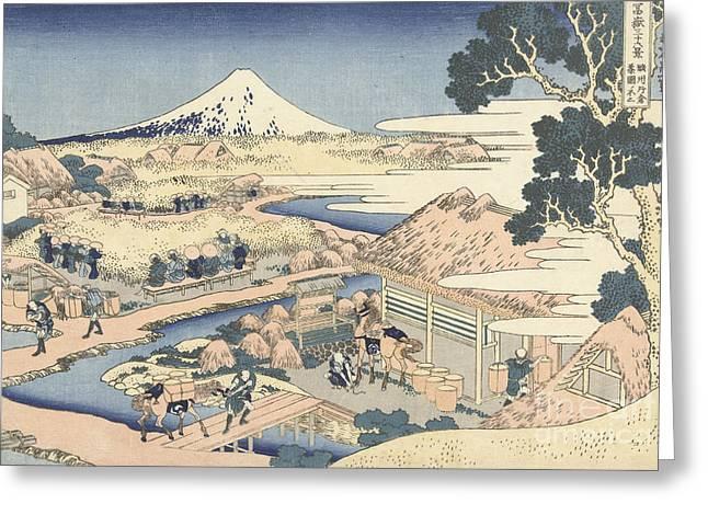 Mount Fuji From Katakura Tea Garden Greeting Card by Hokusai