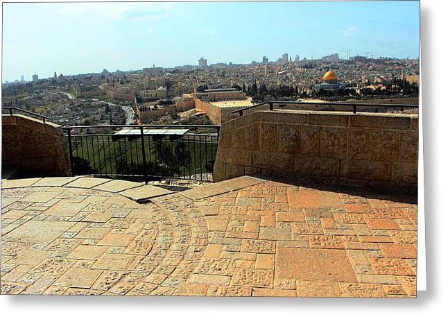 Mount Olives Greeting Cards - Mount Olives Court Greeting Card by Munir Alawi