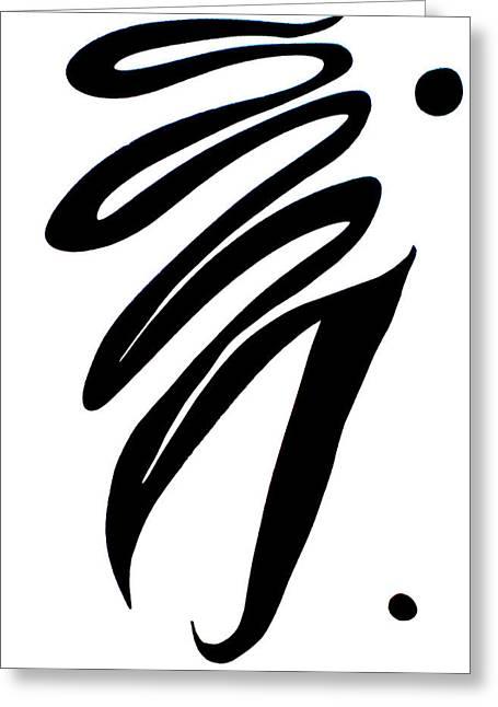 Missoula Greeting Cards - MoveOnArt Minimal 12 a Greeting Card by Jacob Kanduch