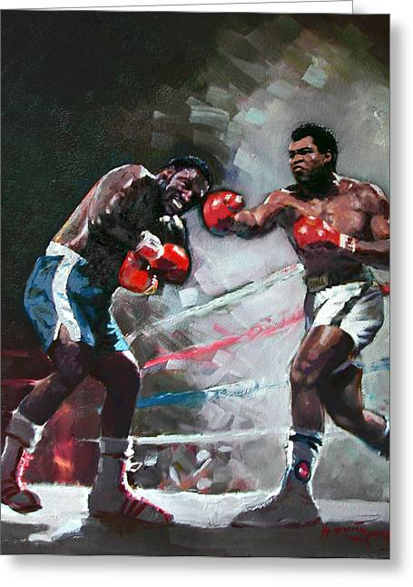 Ali Paintings Greeting Cards - Muhammad Ali and Joe Frazier Greeting Card by Ylli Haruni
