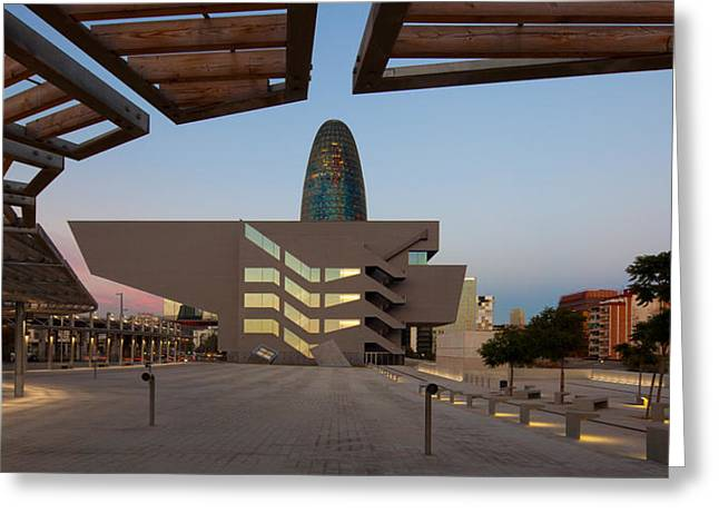 Museum In A City, Disseny Hub Greeting Card by Panoramic Images