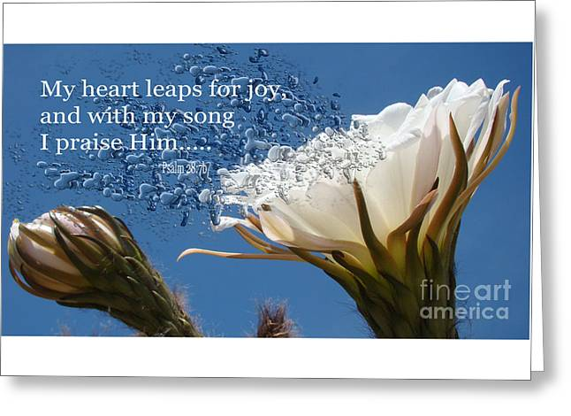 Floral Digital Art Digital Art Greeting Cards - My Heart Leaps For Joy Greeting Card by Beverly Guilliams
