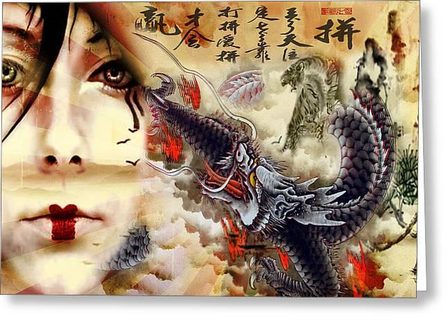 Oriental Tiger Greeting Cards - Toyotama-hime Dragon Goddess Greeting Card by Greg Sharpe