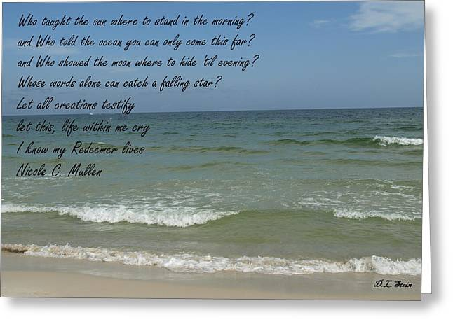 My Ocean Greeting Cards - My Redeemer Greeting Card by Dennis Stein