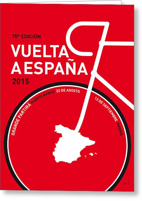 Giro Greeting Cards - My Vuelta A Espana Minimal Poster 2015 Greeting Card by Chungkong Art