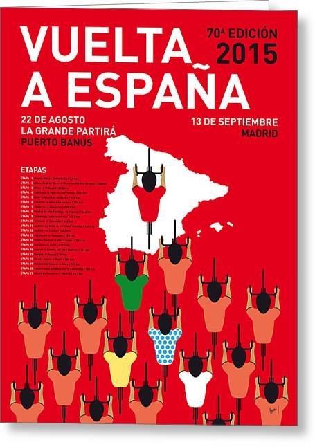 Giro Greeting Cards - My Vuelta A Espana Minimal Poster Etapas 2015 Greeting Card by Chungkong Art