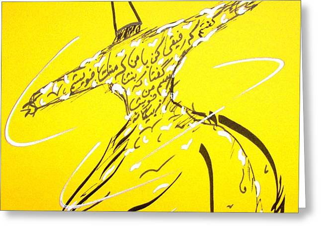 Mystic Dancer in yellow Greeting Card by Faraz Khan