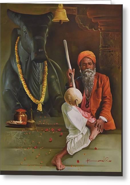 Nandi Greeting Cards - Nandi and Baba Greeting Card by Kamal  Rao