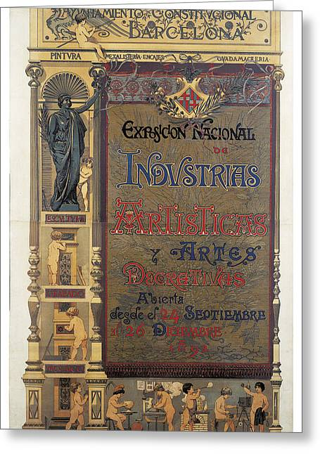 National Drawings Greeting Cards - National Exhibition of Industries Artistic and Decorative Arts Greeting Card by Celestial Images