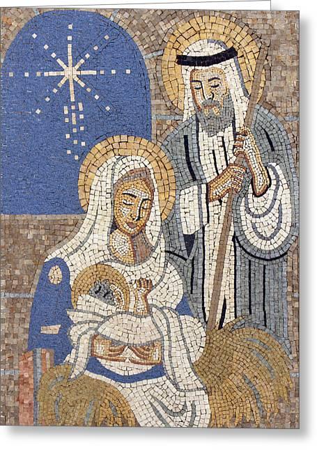 Christmas Art Greeting Cards - Nativity Beit Sahour Greeting Card by Munir Alawi