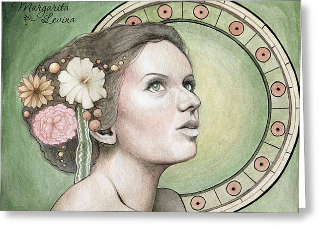 Traditional Media Greeting Cards - Nature Greeting Card by Margarita Levina