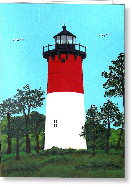 Nauset Lighthouse Tower Painting Greeting Card by Frederic Kohli
