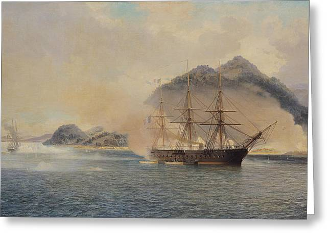 Naval Battle of the Strait of Shimonoseki Greeting Card by Jean Baptiste Henri Durand Brager