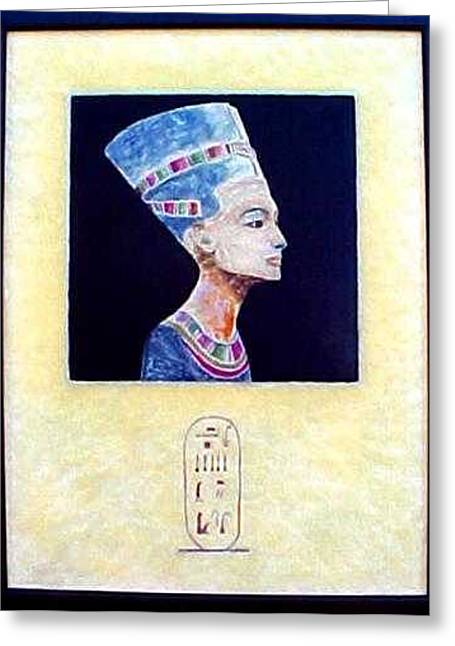 Queen Reliefs Greeting Cards - Nefertiti The Beautiful One Greeting Card by Jackie Dunford