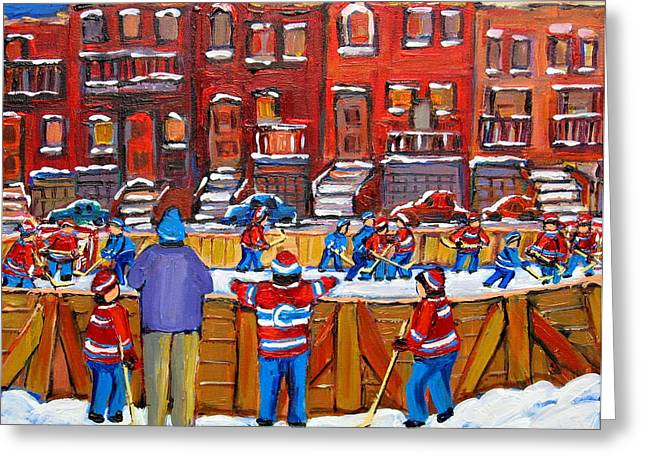 Hockey Paintings Greeting Cards - Neighborhood  Hockey Rink Greeting Card by Carole Spandau