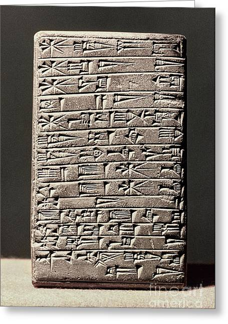 Babylonian Greeting Cards - Neo-babylonian Clay Tablet Greeting Card by Granger