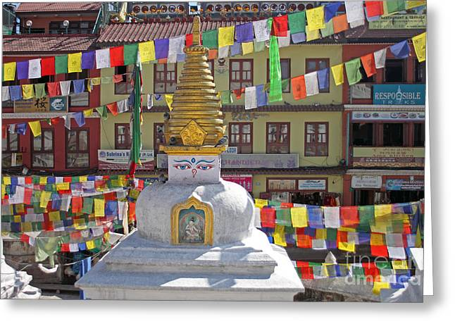 Tibetan Buddhism Greeting Cards - Nepal Buddhist Stupa Greeting Card by Jim Beckwith