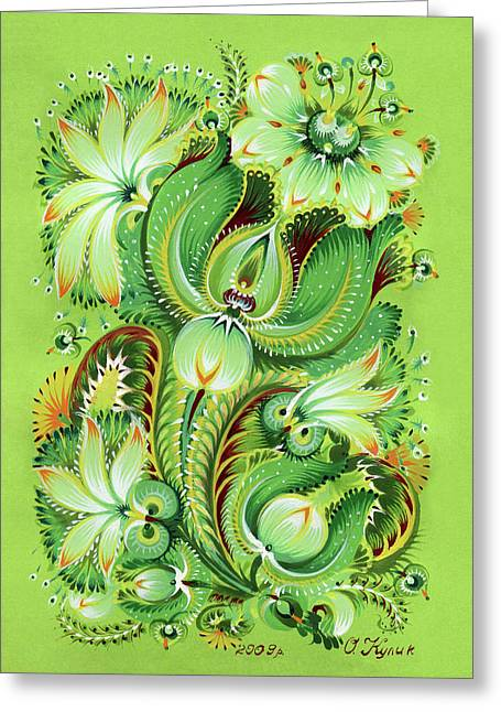Visual Quality Greeting Cards - Neptunes Flowers Greeting Card by Olena Kulyk