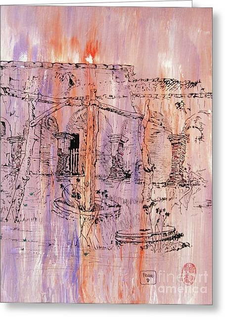 Adobe Drawings Greeting Cards - New Mexico Adobe Greeting Card by Roberto Prusso