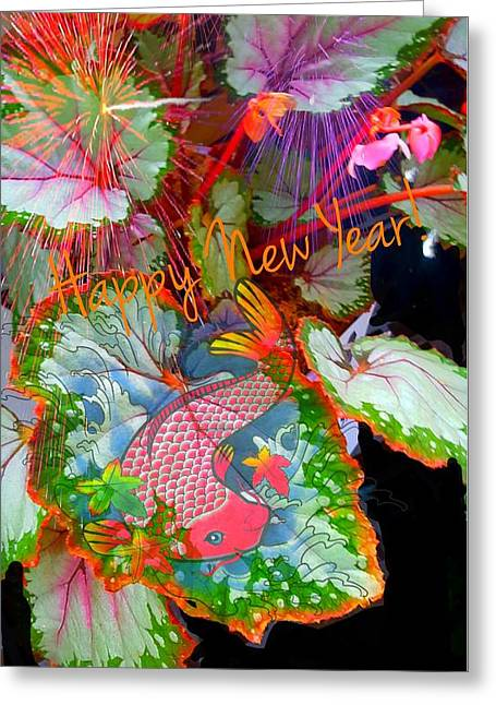 New Year Resolution  Greeting Card by ARTography by Pamela Smale Williams