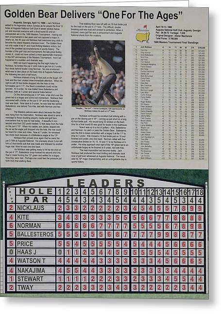 Amen Corner Greeting Cards - Nicklaus 1986 Masters Victory Greeting Card by Marc Yench