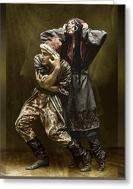 Nijinska And Karnetzky Greeting Card by Robert G Kernodle