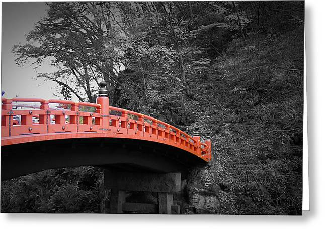Buddhist Monks Greeting Cards - Nikko Red Bridge Greeting Card by Naxart Studio