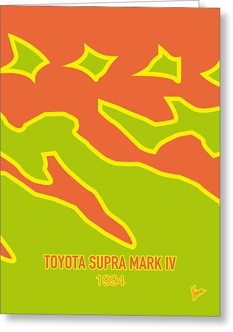 Furious Greeting Cards - No017 My Fast and Furious minimal movie car poster Greeting Card by Chungkong Art