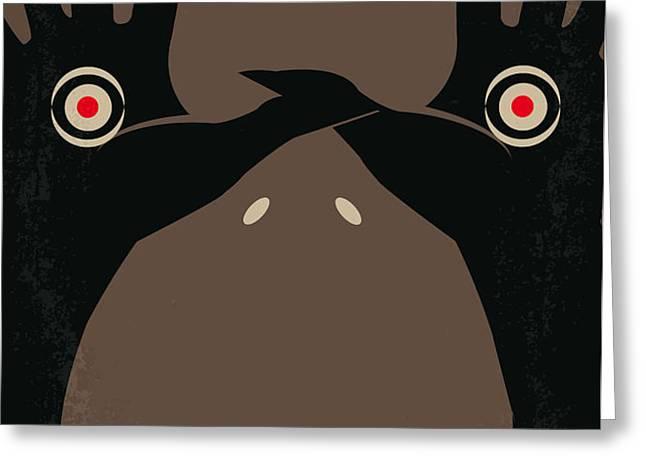 No061 My Pans Labyrinth minimal movie poster Greeting Card by Chungkong Art