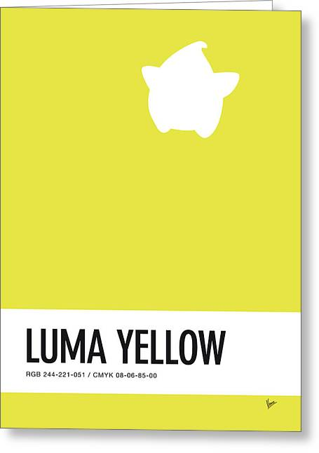 No40 My Minimal Color Code Poster Luma Greeting Card by Chungkong Art