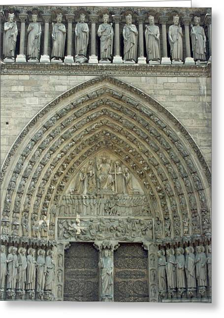 West Paris Greeting Cards - Notre Dame de Paris West Facade Greeting Card by Christopher Kirby