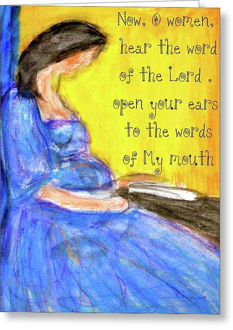 Jeremiah Mixed Media Greeting Cards - Now O women Greeting Card by Laura Ogrodnik