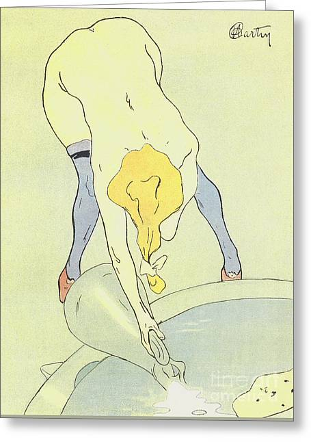 Nude Bathing Greeting Card by French School