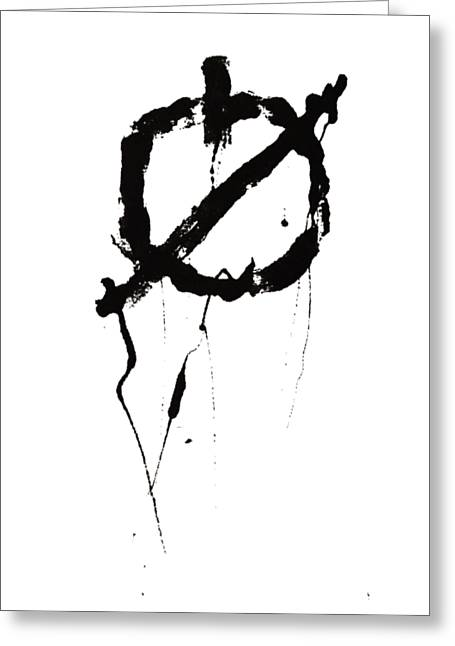 Sumi Greeting Cards - Null Greeting Card by H James Hoff