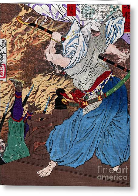 Oda Nobunaga, Japanese Daimyo, 16th Greeting Card by Science Source