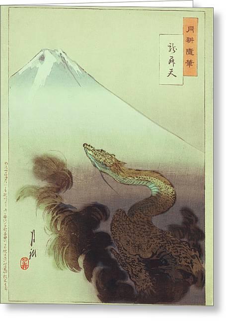 Ogata Gekko Dragon Greeting Card by Robert G Kernodle
