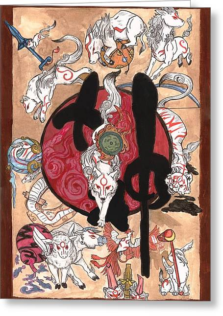 Pen And Ink Drawing Greeting Cards - Okami Amaterasu Celestial Gods Greeting Card by  AmaSepia Gittens-Jones