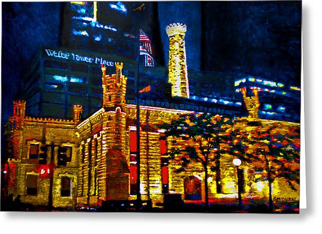 Old Chicago Pumping Station Greeting Card by Michael Durst