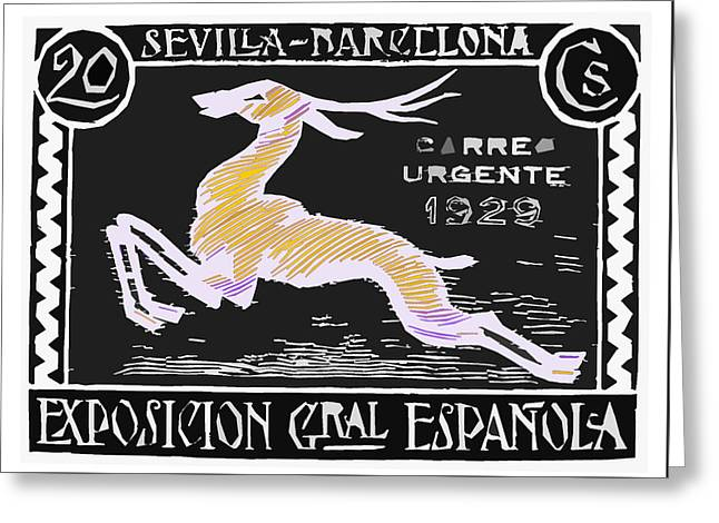 James Hill Greeting Cards - old Spanish postage stamp Greeting Card by James Hill