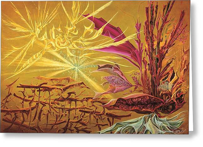 Cater Greeting Cards - Olivier Messiaen Landscape Greeting Card by Charles Cater