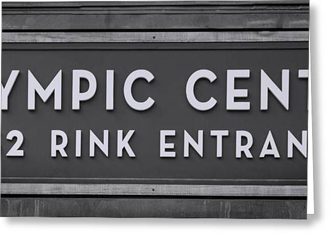 Ice-skating Greeting Cards - Olympic Center 1932 Rink Entrance - Monochrome Greeting Card by Stephen Stookey