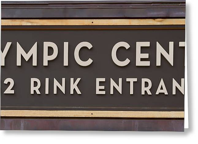 Ice-skating Greeting Cards - Olympic Center 1932 Rink Entrance Greeting Card by Stephen Stookey