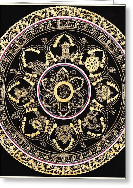Om Mandala With Astamandala Greeting Card by Lanjee Chee