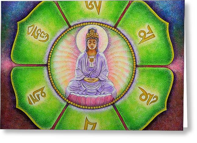 Kuan Greeting Cards - Om Mani Padme Hum Kuan Yin Greeting Card by Sue Halstenberg